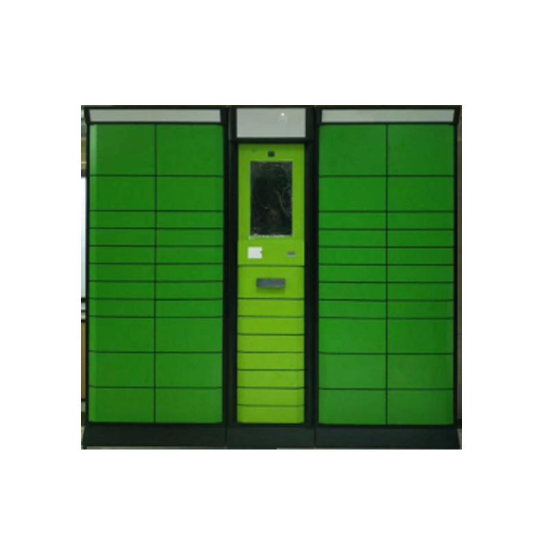 电子存包柜6