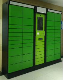 电子存包柜7-2.